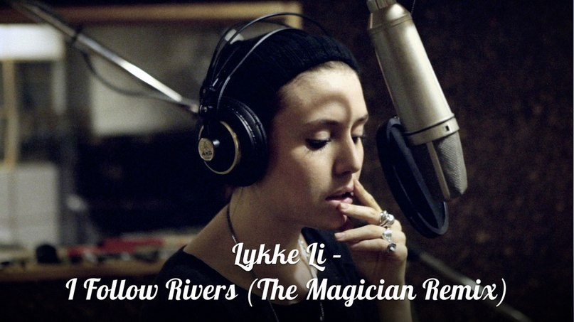 I Follow Rivers (The Magician Remix) Lykke Li
