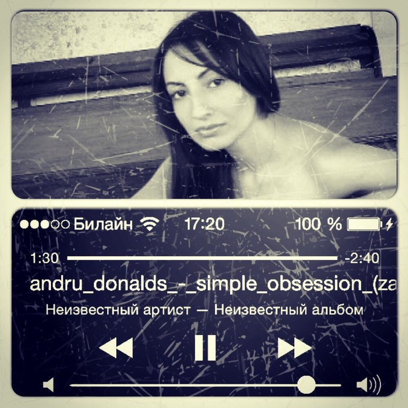 Simple Obsession Andru Donalds feat. Enigma