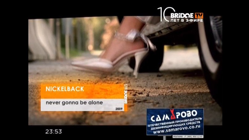 Never Gonna Be Alone Nickelback